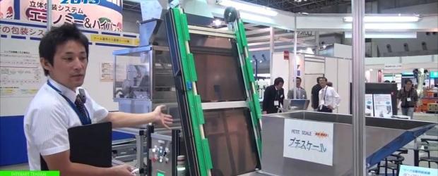 JAPAN PACK2013インタビュー動画