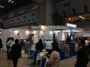 JAPAN PACK 2013