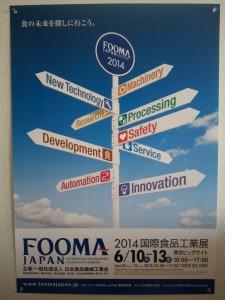 FOOMA JAPAN 2014