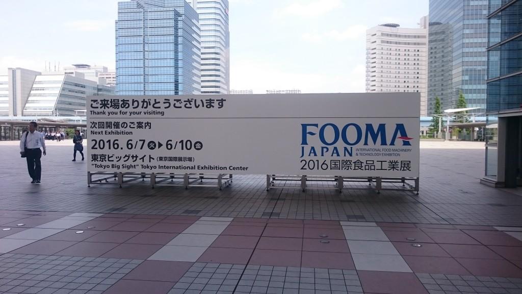 FOOMAJAPAN2015 出展