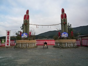 日本一の門松