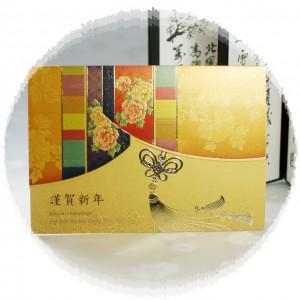 韓国の年賀状(カード)