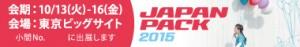 JAPAN PACK 2015