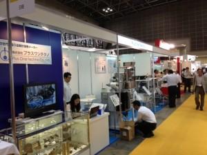 FOOMA JAPAN 2013国際食品工業展4日目