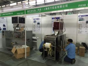 中国上海のFBIC 2015 CHINA 展示会