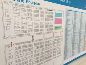 中国展示会の様子